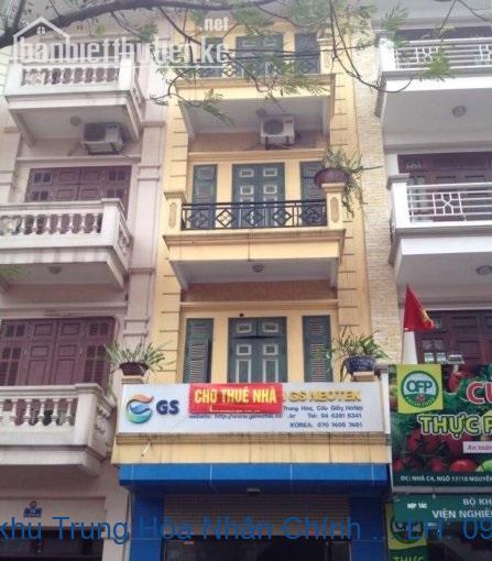 Bán nhà liền kề khu Trung Hòa Nhân Chính 42m2x5T Đông Nam