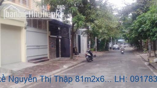 Bán nhà liền kề Nguyễn Thị Thập 81m2x6T MT:7m TB giá 25tỷ